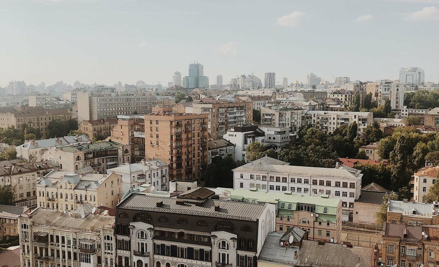 Риэлторы в Киеве, Фото: Volodymyr Bahrii