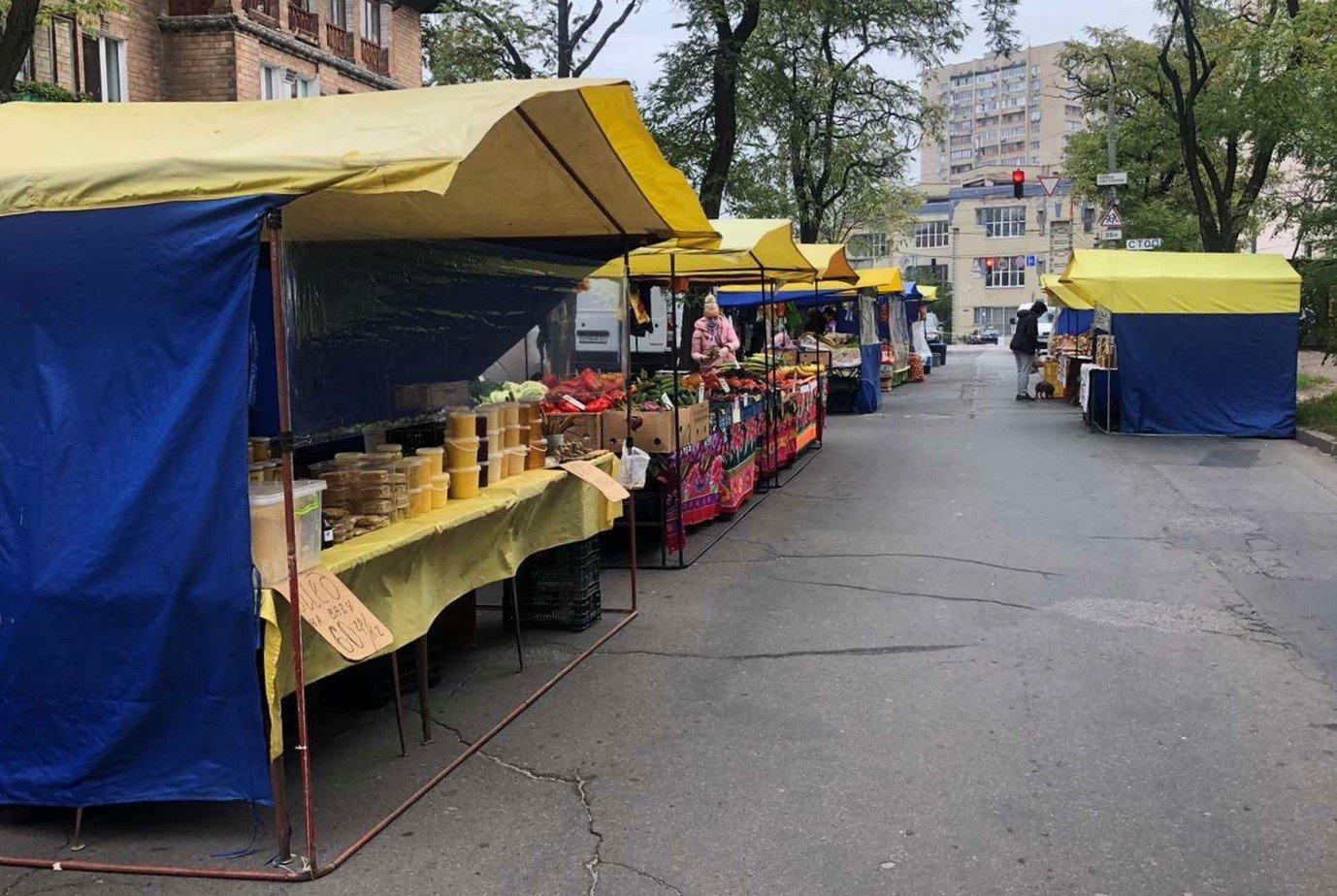 Ярмарки в Киеве, Фото: КМДА