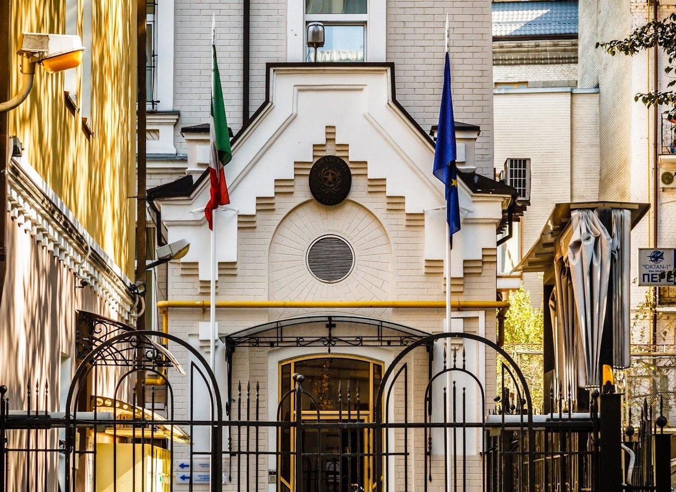 Посольство Италии в Киеве