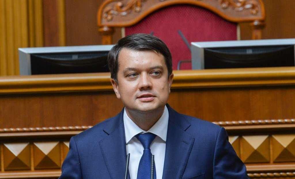 Дмитрий Разумков, Фото: Лига нет