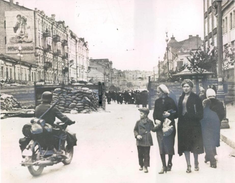 Оккупация Киева