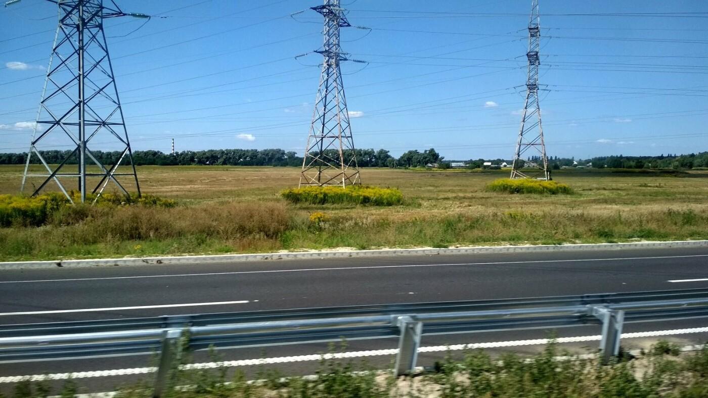 Черниговское шоссе