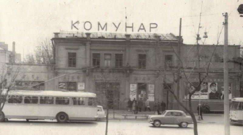 """Кинотеатр """"Киевская Русь"""""""