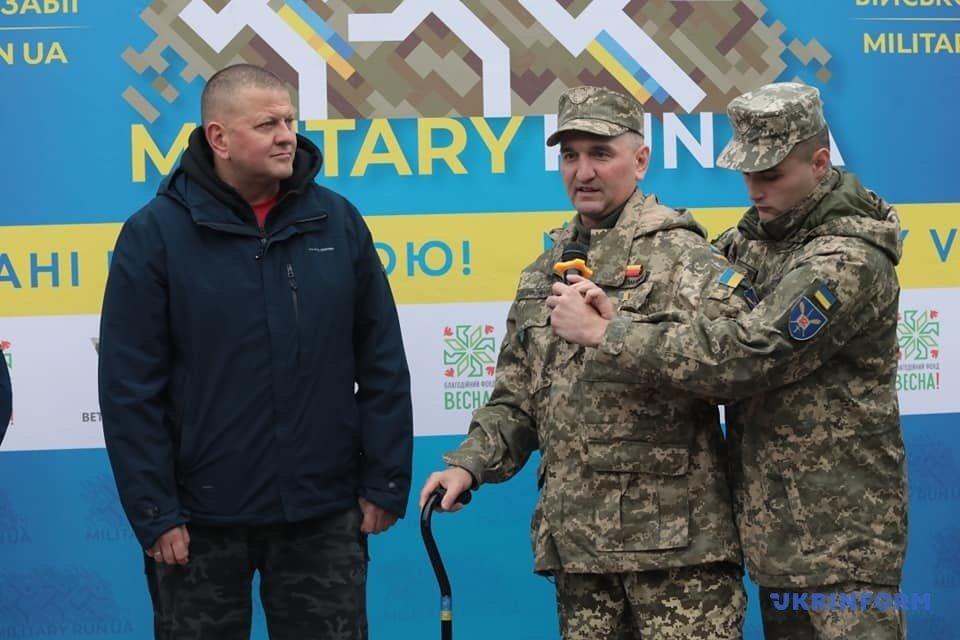 Забег военных  Military Run UA