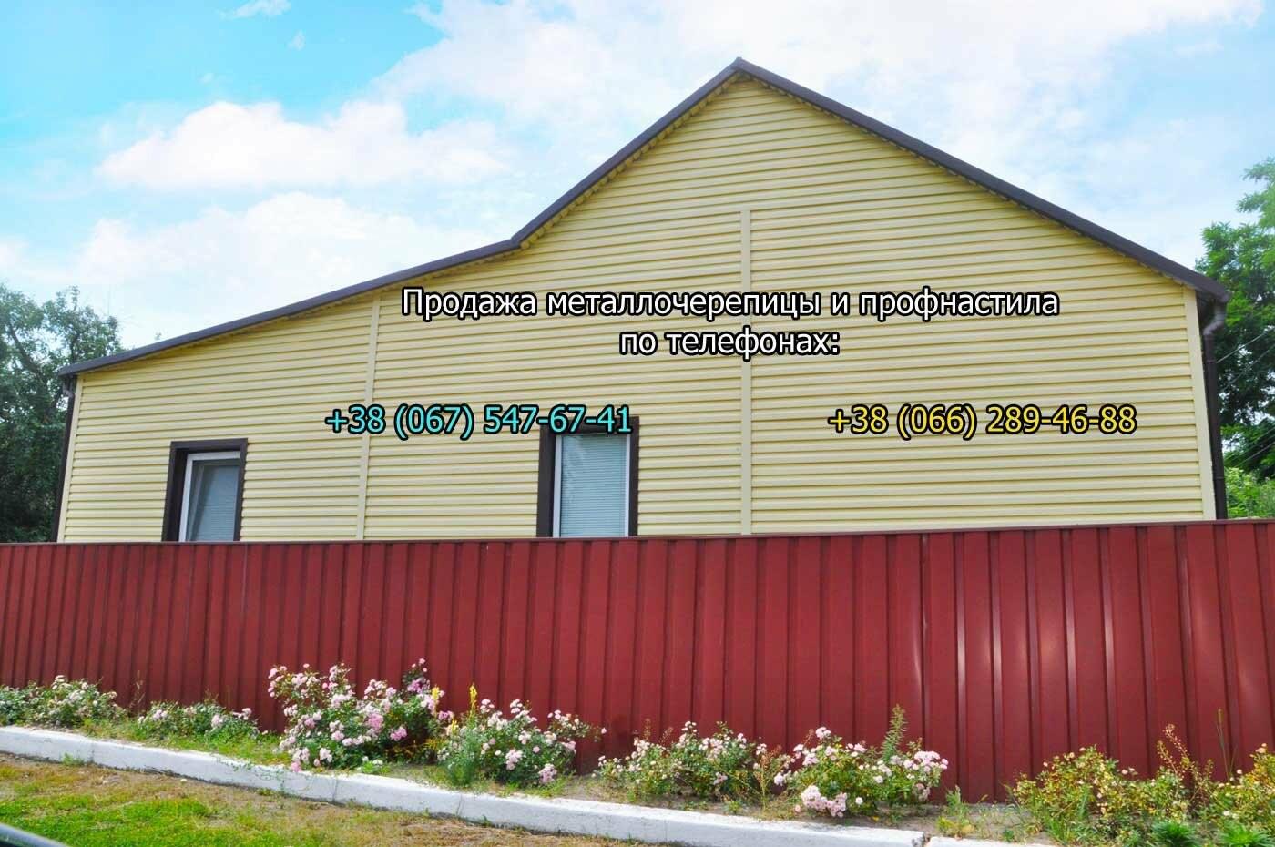 Металлические сайдинги от PSM – надежная защита фасада