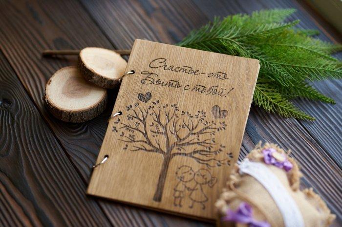 фотоальбом в обложке из дерева
